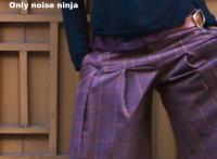 Only Noise Ninja