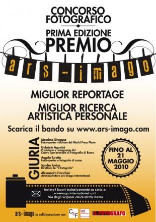 Ars Imago (9)